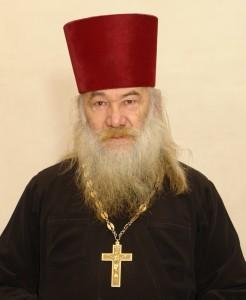 Протоиерей Иоанн Гаврилов
