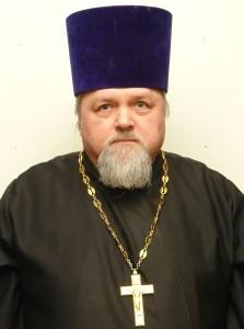Протоиерей Евгений Тверикин.
