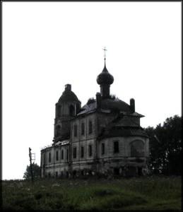 Церковь Живоначальной Троицы село Архангельское