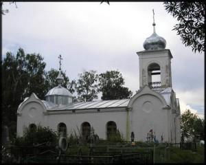 Церковь Святаго Духа с.Богородское,